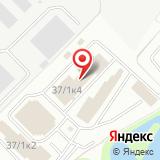 Буксир-НН