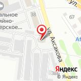 Автомойка на ул. Аксакова, 38в