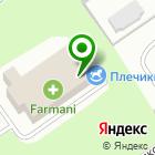 Местоположение компании Штендер-НН