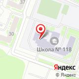 Средняя общеобразовательная школа с углубленным изучением отдельных предметов №118