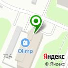 Местоположение компании КотлоГазМонтаж