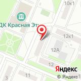 Центральная районная детская библиотека им. А.В. Кольцова