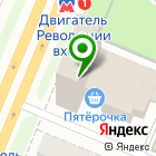 Местоположение компании ЮрСтандарт