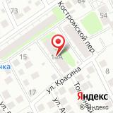 Библиотека им. М.Е. Салтыкова-Щедрина
