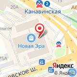 ООО Волго-Вятская аудиторская компания