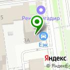 Местоположение компании Роскомпьютер