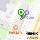 Местоположение компании Натяжные.ru