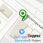 Местоположение компании Logotip52