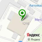 Местоположение компании СнабРемФлот
