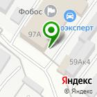 Местоположение компании AutoHelpt