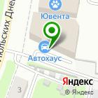 Местоположение компании КМD-FRANCE