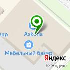 Местоположение компании Офисный стиль