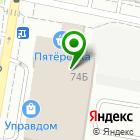 Местоположение компании Балкон-НН