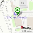 Местоположение компании Tretyakovka group