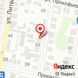 Адвокатский кабинет Лобанова В.С.