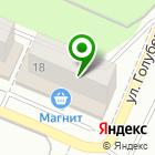 Местоположение компании НИИ КМ-НН