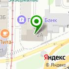 Местоположение компании Заречный центр переводов