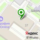 Местоположение компании Potolok-online.ru