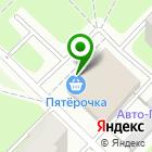 Местоположение компании Китайский центр Алексея Савина