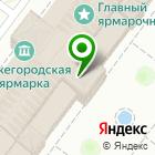 Местоположение компании Нижегородская ярмарка-ТУР
