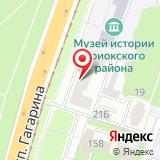 ПАО АКБ САРОВБИЗНЕСБАНК