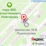 Средняя общеобразовательная школа им. М.В. Ломоносова