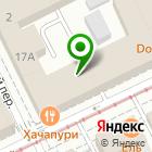 Местоположение компании Нижегородский Дом Путешествий