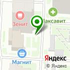 Местоположение компании ГринПак