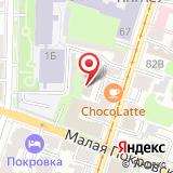 Нижегородская коллегия адвокатов №3