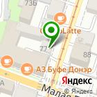 Местоположение компании ВиМДеК