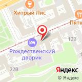 Нижегородский государственный областной научно-методический центр народного творчества