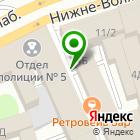 Местоположение компании Сервисно-визовый центр