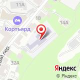 Средняя общеобразовательная школа №113
