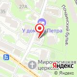 ООО Первая Нижегородская Аутсорсинговая Компания
