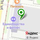 Местоположение компании ВИТ