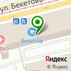Местоположение компании Центр Потолков