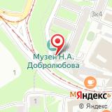 Государственный литературно-мемориальный музей Н.А. Добролюбова
