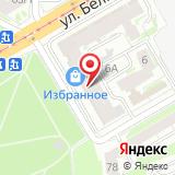 Галерея Сергея Туманина