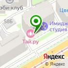Местоположение компании Тай.ру