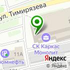 Местоположение компании Абсолют Сервис