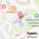 Средняя общеобразовательная школа №19