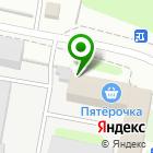 Местоположение компании Нижегородский гофрокартонный завод, ЗАО