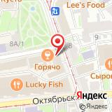 ООО ПравоведЪ