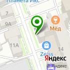 Местоположение компании Родники Поволжья