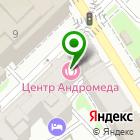 Местоположение компании ОнЛайн
