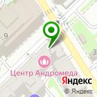 Местоположение компании Stylus