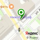 Местоположение компании VOKATY