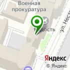 Местоположение компании НижегородИнТур