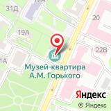 Музей-квартира А.М. Горького