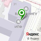 Местоположение компании НАВГЕОТЕХ-ИНЖИНИРИНГ